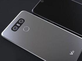LG V30 將採用取消雙螢幕設計?