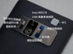 ZenFone AR 網友評測:AR 篇