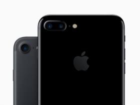 Apple 推 iPhone 舊機換新機活動