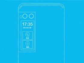 機背副螢幕,魅族 Pro 7 即將發表