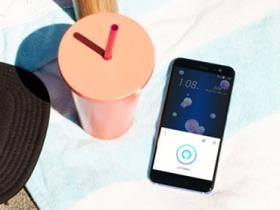 HTC U11 可支援 Alexa 語音助理