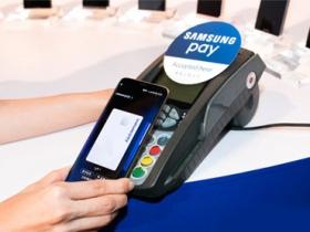 Samsung Pay 正式納入會員卡機制