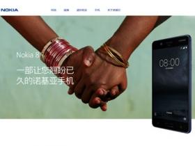 Nokia 8 現身官網,將提早發表?