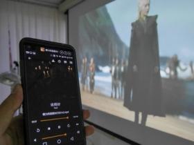 Web Video Caster 手機投放 APP,電視也能看酷播 (經 Google cast)