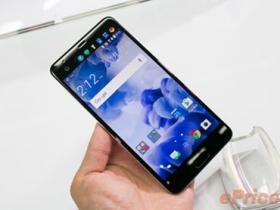 八月開賣,HTC U Ultra 將推銀色
