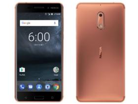 Nokia 6 摩卡銅新色遠傳八月獨賣