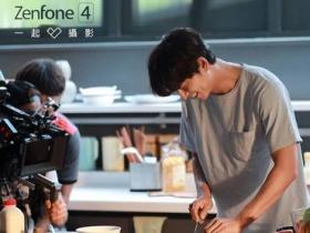 Zenfone 4 台灣價格 5,990 元起?