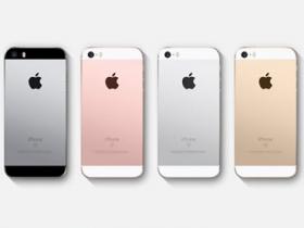 新 iPhone SE 要明年才會推出?