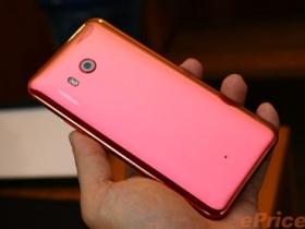 HTC U11 開放更新,可支援藍牙 5.0、1080p/60fps 錄影