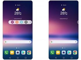LG V30 確定採用浮動螢幕條設計