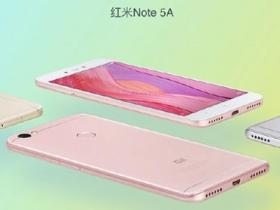 小米 8/21 發表紅米 Note 5A 新機