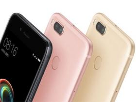 小米將發表 Android One 手機?