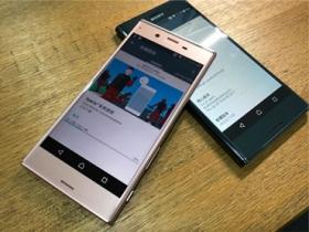 Xperia 手機更新,解決卡頓問題