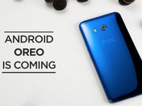 HTC 公布首波 Oreo 升級名單