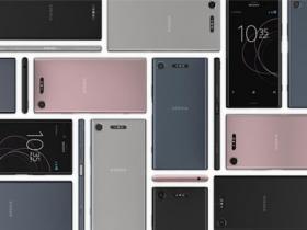Sony IFA 2017 三新機規格比對