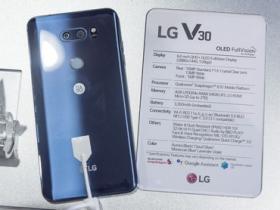 脫胎換骨的影音旗艦 LG V30