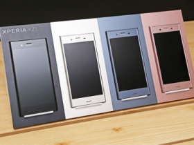 XZ1、XZ1 Compact 9/7 公布售價