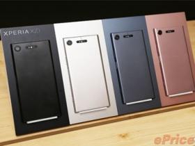 Sony XZ1、XZ1C 上市價格搶鮮報