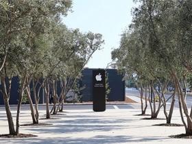 Apple 新總部、賈柏斯劇院簡單逛