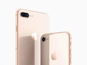 你該買 iPhone 8 還是 iPhone X?
