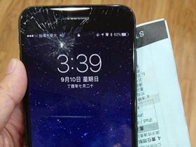 Apple 產品壞了怎麼辦?送哪修?