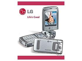 有借有還!LG T5100 再送也不難