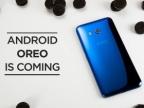 HTC U11 確認第四季升安卓 8.0