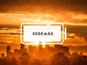 Mate 10 確認配 4000mAh 電池