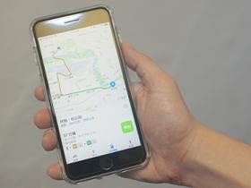 Apple 地圖更新:大眾運輸應用分享