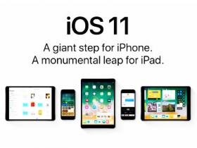 iOS 11 不起眼功能:關機免電源鍵