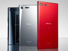 Xperia XZ Premium Rosso 鏡紅新色日本亮相
