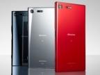 Xperia XZ Premium 鏡紅日本亮相
