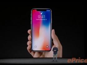 Apple:今年不會再辦新品發表會