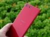 紅色時尚風暴!Sony XZP 鏡紅開箱