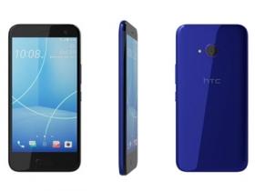 HTC U11 Life 中階新機規格確認