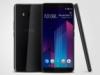 HTC U11+ 各家電信資費方案彙整