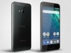 Android One 新貨,U11 Life 現身
