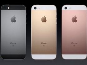 擴展印度以外新興市場,蘋果明年依然計畫推出 iPhone SE 後繼機種
