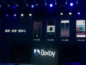 Bixby 支援中文,但僅有簡體介面