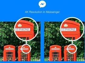 Messenger 開放傳送 4K 解析度照片