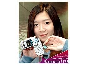 Samsung 首款百萬畫素手機 P738 旋轉上市