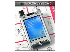 完全透視  HP iPAQ h6365 (一) 基本功能鑑賞