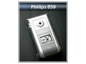 新機出爐!獨家體驗 Philips 859 中性時尚風