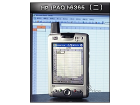 完全透視 HP iPAQ h6365 (二) 行動商務生活