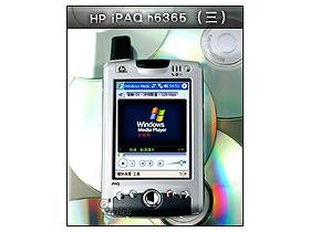 完全透視 HP iPAQ h6365 (三) 影音娛樂世界