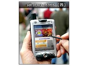 完全透視 HP iPAQ h6365 (四) 無線便利功能