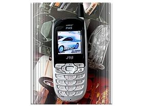 雞年好機 0 專案 PHS J98 手機前 3 萬名免費