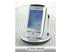 帶著 ETEN M500 讓你看起來很 smart(一)