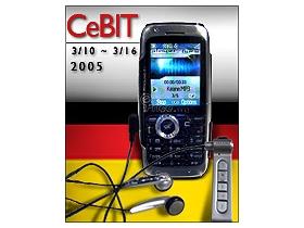 2005 漢諾威 CeBIT 展/Alcatel S853 壓軸發威