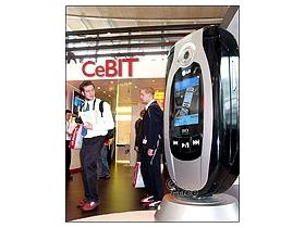 2005 漢諾威 CeBIT 展/LG  手機推 3G、MP3